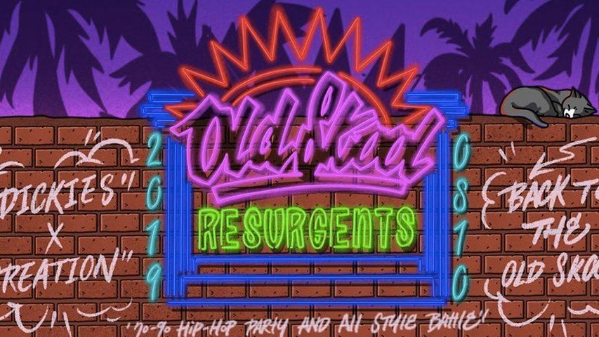 Dickies 攜手 CREATION 打造最新嘻哈舞蹈派對「OLD SKOOL RESURGENTS」 4
