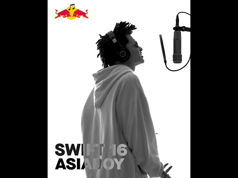 Asiaboy 禁藥王 - #Swift16 (Prod. By Starr Chen) Red Bull Music 中文歌詞 4