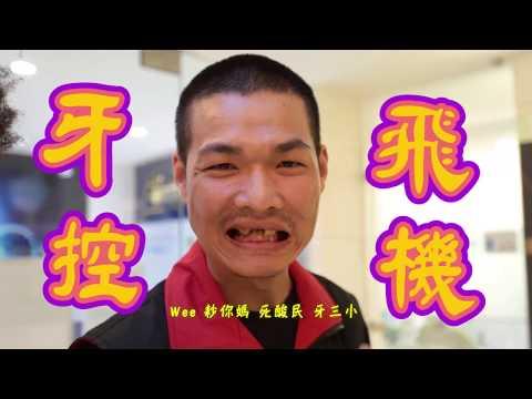 Asiaboy 禁藥王 & Lizi 栗子 - 天峰回來到 Remix 歌詞 4